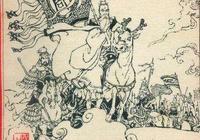 姜子牙汜水關三路分兵,埋下不小的隱患,造成黃飛虎一路的悲劇。