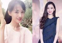 Angelababy和郑爽,谁演的贝微微更好?