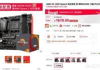 想組裝一臺能玩GTA5的電腦,預算3500至4000元,有什麼好推薦嗎?