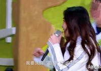 《奔跑吧兄弟》致敬郭富城,Angelababy唱歌跑調,宋雨琦笑到不行