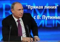 普京:俄沒把美國當敵人 制裁反而讓我們更強大