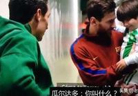墨西哥老將:我跟梅西在賽場上同框20多次,但沒一張我拿球的