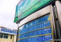 堯化門,你變了!老南京人的童年回憶都是圍繞南京的城門開始的