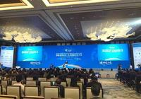 國家主席發來賀電,中國康復大學落戶青島……博鰲亞洲論壇全球健康論壇大會開幕驚喜連連