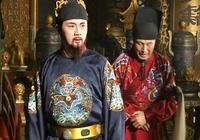 同樣是南遷政權,南宋皇帝瀟灑了152年,為何南明卻是短命鬼?