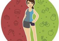 運動不足,吃這些,維持體力、預防慢性疾病