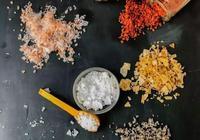 為什麼中餐鹽幾乎只有一種,西餐的鹽卻紅、黑、綠、藍什麼都有?