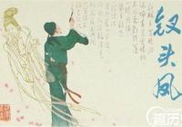 釵頭鳳陸游和唐婉譜寫悲詩句 陸游是哪個朝代的