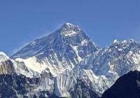 珠穆朗瑪峰有沒有被登頂?