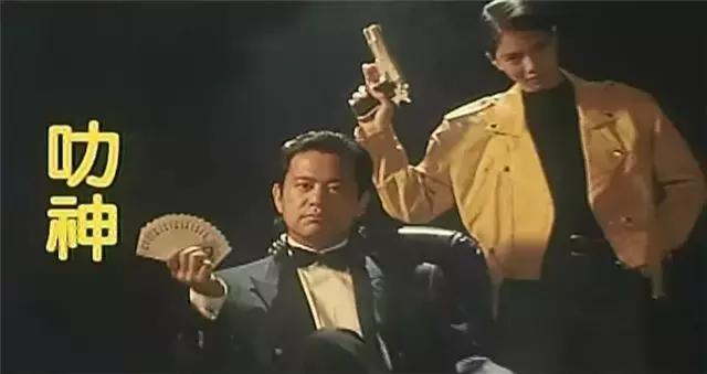 看過王晶的《賭神》《賭俠》不稀奇,知道下面六部賭片才是真影迷