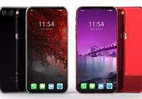 选择iPhone8还是三星s8?