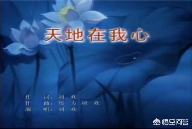 """劉歡被人稱為""""音樂教父"""",他寫過幾首流行歌曲?出過幾張暢銷專輯?"""