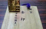 直擊中國遺失日本的十大寶物,每一個都被珍藏起來