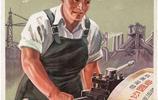 一組五六十年代的工農宣傳畫:心繫家國,你爭我趕