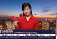 法媒:法國電視臺每晚給全民補課 學習如何和中國人做生意