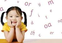 有什麼方法能讓小朋友快速學習拼音?