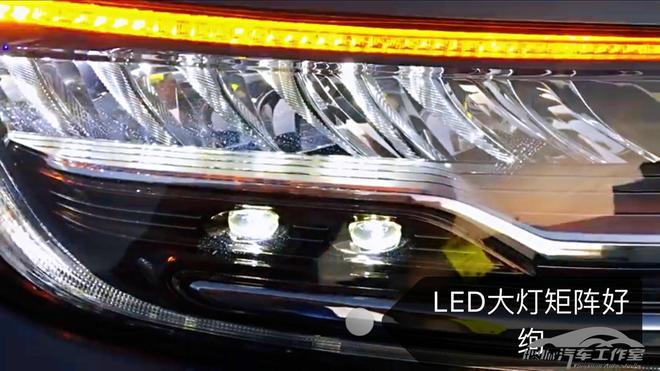 2020 款本田CRV 7座版到店實拍 年底上市 20萬以下好賣