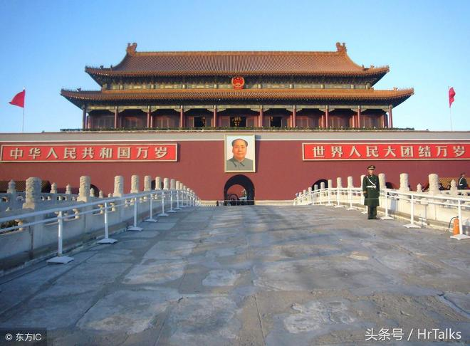 北京天安門