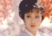 電視劇《紅樓夢》中,黛玉死後除寶玉及黛玉丫鬟等幾人,其他人的反應為何不表現出來?