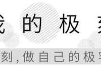 電信與百度達成戰略合作;視覺中國被罰 30 萬;騰訊代理 Switch