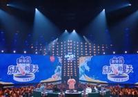這個節目,說盡了中國搖滾的失落