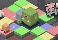 《勇者別方》:別方,一個人開發的休閒遊戲其實挺妙趣耐玩的