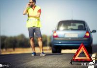 汽車保險種類知多少?
