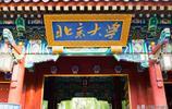中國博士學位點最多的六大高校:浙大第一,清華第二