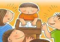 杜佳楣:教會自閉症兒童使用人稱代詞的實操技巧