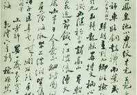 揚州八怪之一的鄭燮最著名的竹石畫軸藏在吉林省博物館嗎?
