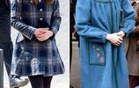一組圖片看凱特王妃和已逝戴安娜王妃的孕婦裝對比