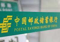 中國郵政儲蓄銀行線上消費金融產品推陳出新
