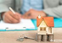 房貸53萬花30年還清,利息就要55萬,利息比本金還多正常嗎?你怎麼看?