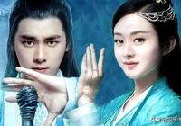 繼《青雲志》後 李易峰和趙麗穎再次合體 。