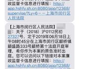 眼癌去世女童家屬起訴作家陳嵐名譽侵權,將於18日開庭