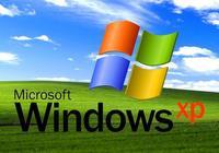 windows xp怎麼升級到windows7?