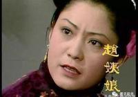 紅樓夢裡生了探春賈環的趙姨娘,為什麼待遇反而處處不如襲人?