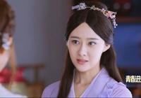 """《楚喬傳》劇中8個""""渣女"""",第4無腦,第8簡直令人髮指"""