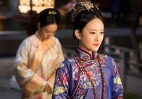 清朝唯一享受皇后規格的妃子,歷經五朝,姐姐成為自己兒媳!