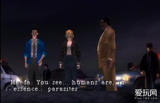 《寄生前夜》的起源 一款被廢棄的《最終幻想》