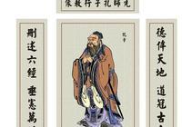 你連孔子都給誤解成這個樣子,還好意思扯什麼中國傳統文化?