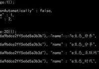 mongodb nosql 大數據提高查詢速度-索引