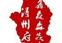 桂平:秦·布山之爭,桂平 or 貴縣