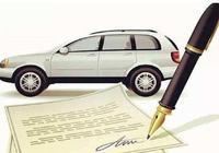 第一次買車,有什麼注意事項呢?五年的汽車銷售告訴你內幕!