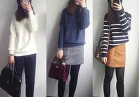 27款毛衣控,時尚休閒,好看時髦,還保暖