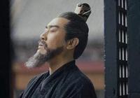 劉邦7年一統天下,為何曹操打了34年只有三分?因為他