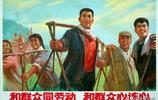 毛主席時代宣傳畫:紅花朵朵獻英雄