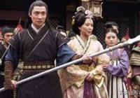 歷史上的羅藝,兒子不是羅成羅鬆,得罪李世民,眾叛親離身首異處