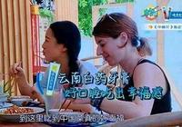 中餐廳張亮番茄炒蛋怎麼做的 張亮的番茄炒蛋的做法