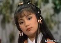 翁美玲版黃蓉,服飾造型最漂亮